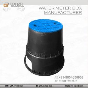 Water Meter Box Manufacturer