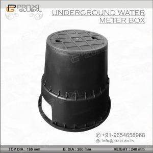 underground water meter box